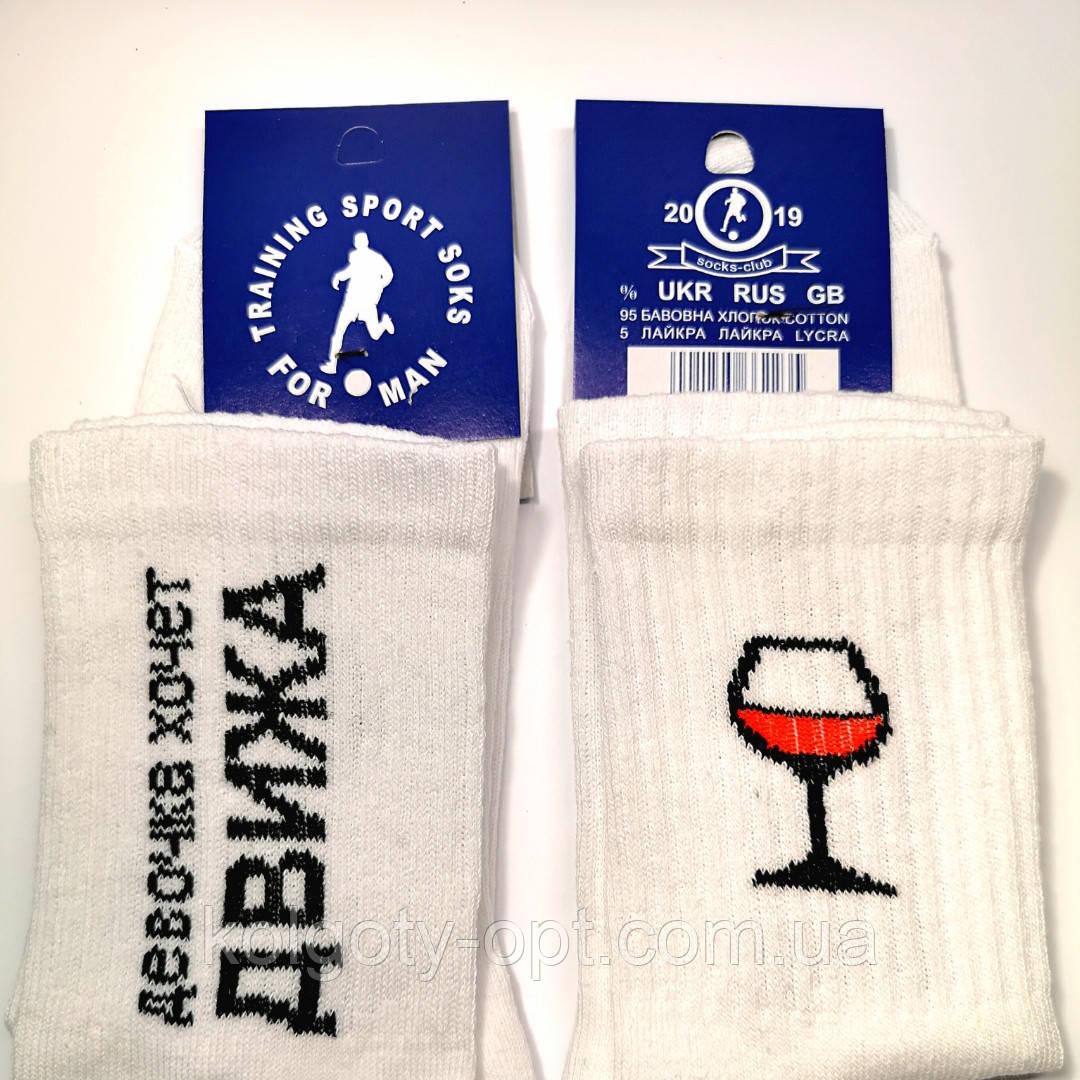 Женские носки с приколами 36-40