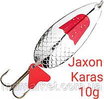 Блесна Jaxon Karas 10g Holo Select Серебро