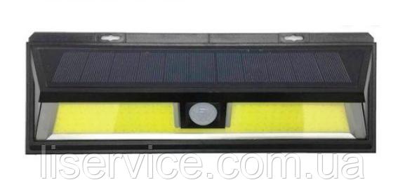 LED настенный светильник на солнечной батарее VARGO 20W COB (VS-102136)