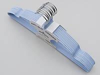 Плечики  тремпеля металлический в силиконовом покрытии нежно-голубого цвета, длина 40 см, в упаковке 10 штук
