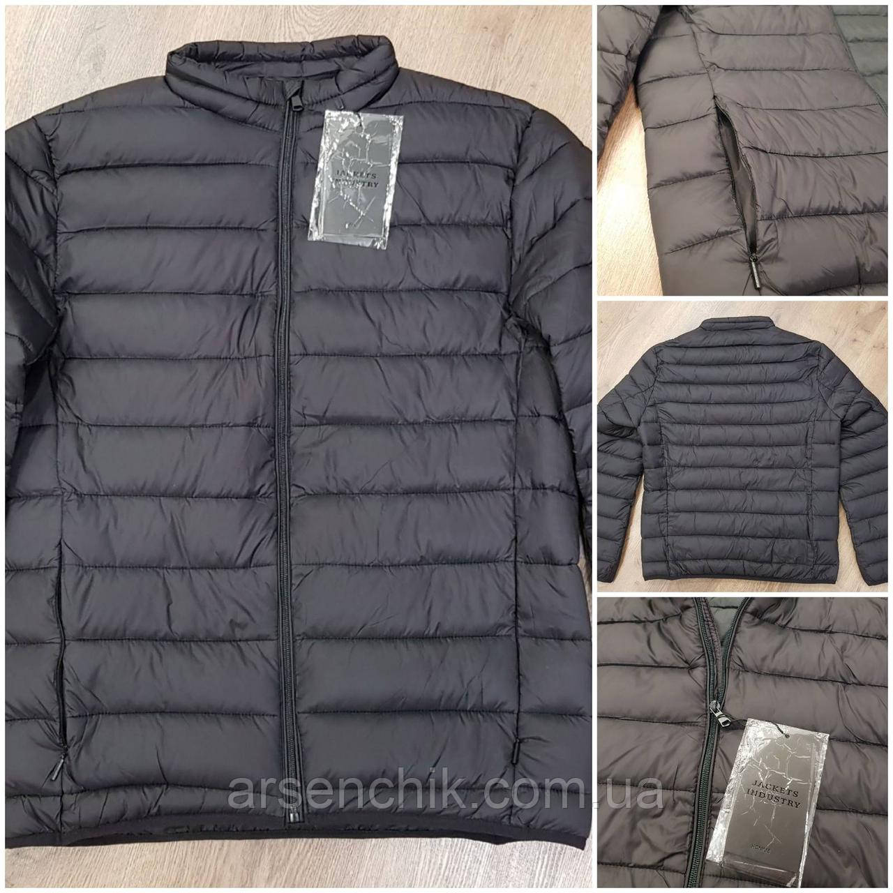 Куртка мужская весенняя