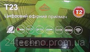 Тюнер Т2 T23 IPTV+YouTube, фото 2
