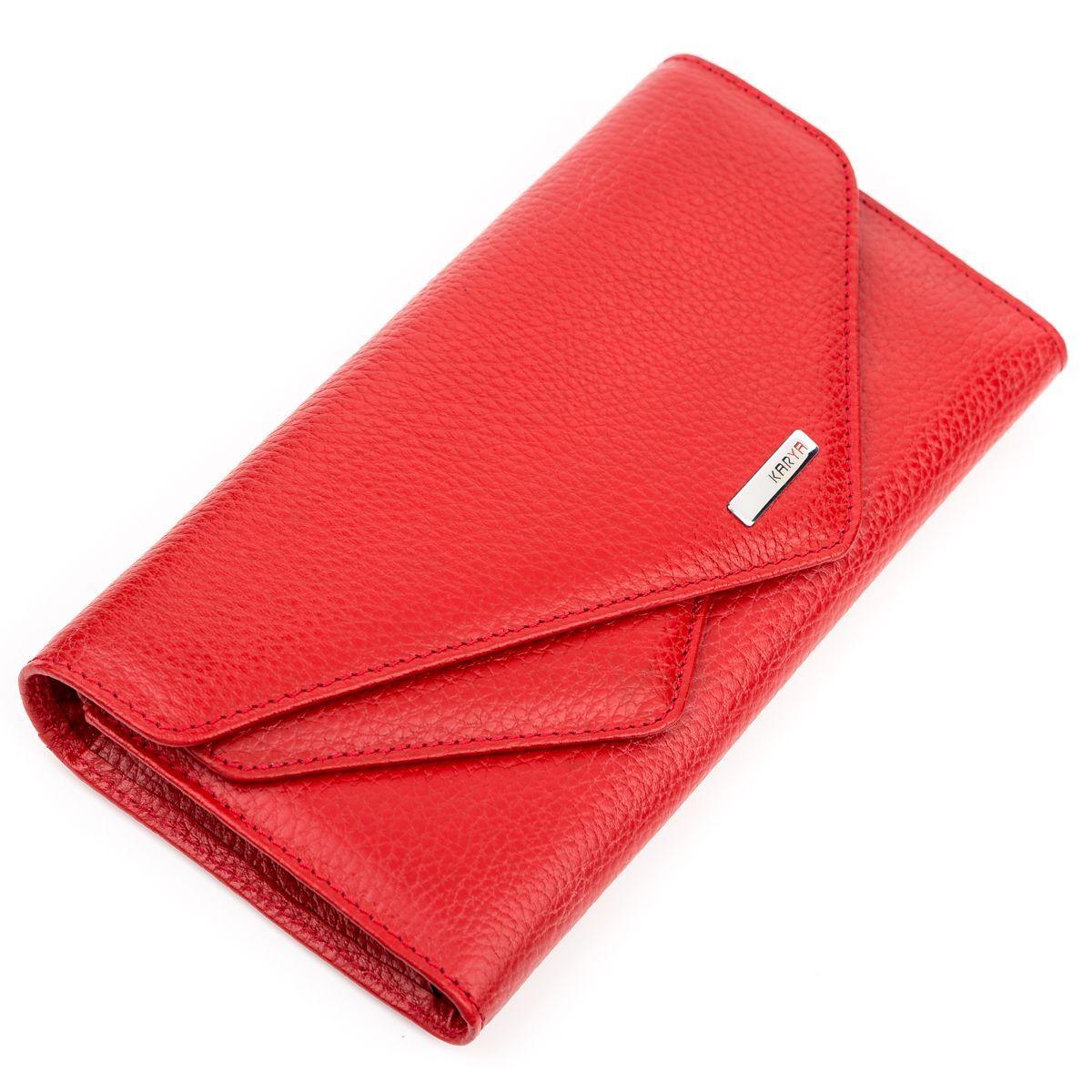 Кошелек женский KARYA 17188 кожаный Красный, Красный