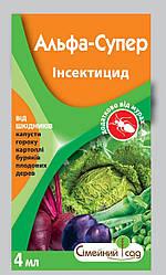 Инсектицид Альфа Супер 4мл Семейный Сад 1005