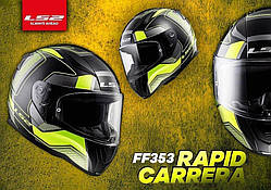 Мото шлем LS2 FF353 RAPID CARRERA