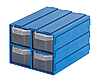 Выдвижной модульный ящик 304 (103*135*Н83мм) 4 ячейки