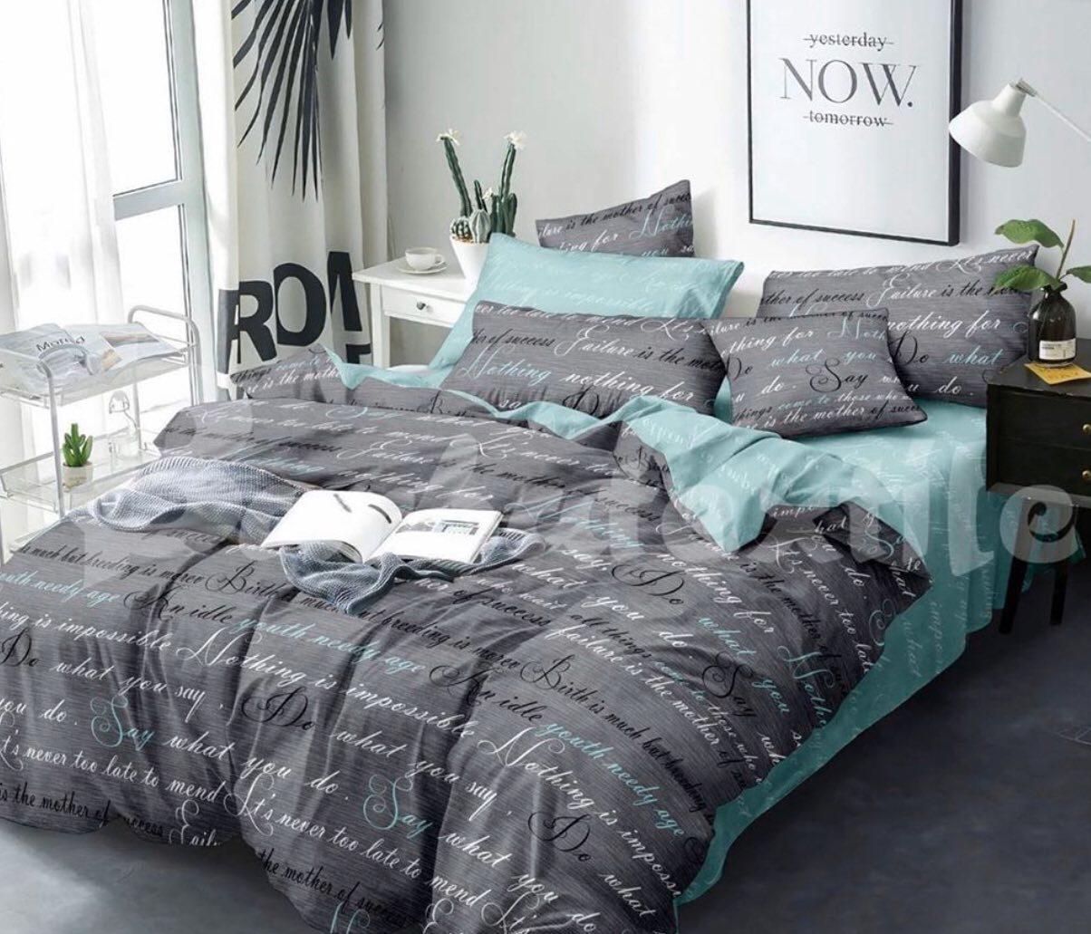 Двуспальный сатиновый комплект постельного белья «Сатин 080»
