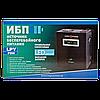 LPY- W - PSW-1500VA+ (1050Вт) 10A/15A 24В, фото 2