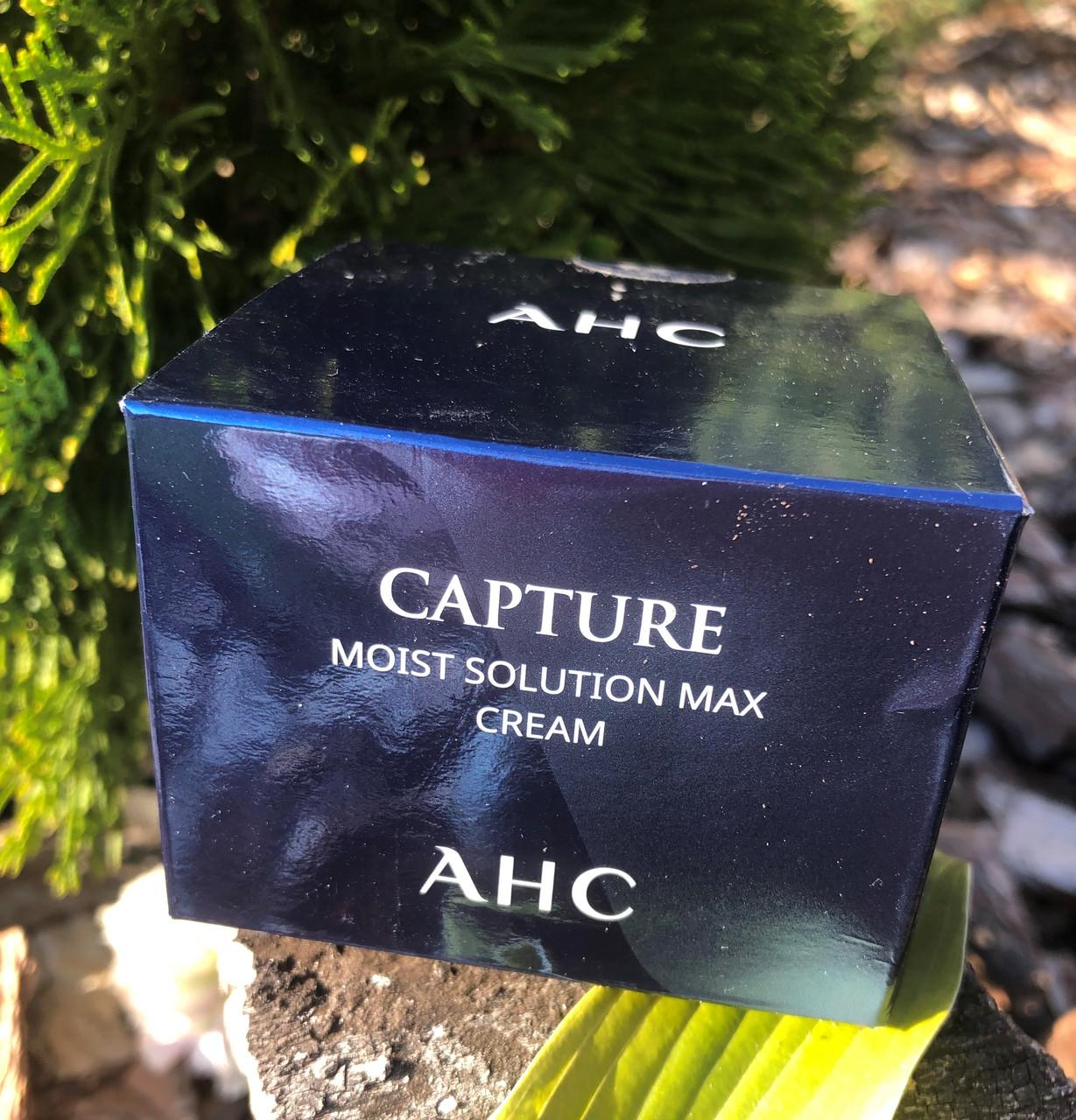 Увлажняющий крем для лица  A.H.C. Capture Moist Solution Max Cream
