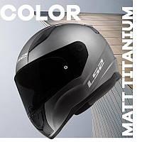Мото шлем LS2 FF353 RAPID SOLID Matt Titan