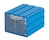 Выдвижной модульный ящик 306 (103*135*Н83мм) 1 ячейка