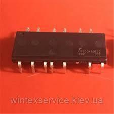 Гибридная ис FSB50450TB2 SMP-23