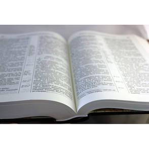 Біблія українською мовою великого формату (синя), фото 2