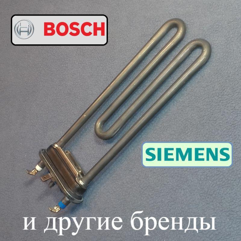 ТЭН (2000 W; 200 мм; есть отверстие под датчик) для стиральной машины Bosch и Siemens (с буртом)