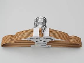 Плечики  тремпеля металлический в силиконовом покрытии бронзового цвета, длина 40 см, в упаковке 10 штук, фото 2