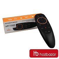 Гироскопический универсальный пульт Air mouse G20