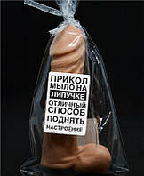 Мыло в форме Пениса Члена , подарок на 14 февраля, мило у вигляді пенісу