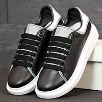Мужские кроссовки Adidas Alexander Mcqueen Reflective Black White. Живое фото (Реплика ААА+)