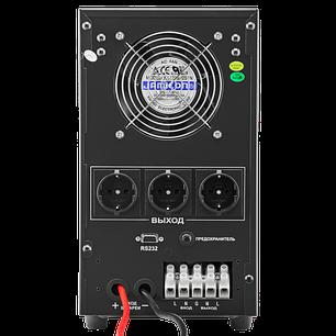 LPM-PSW-1500VA (1050Вт) 24В (LogicPower), фото 2