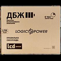 LPM-PSW-1500VA (1050Вт) 24В (LogicPower), фото 3