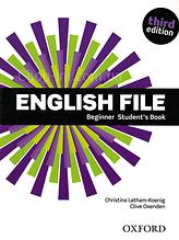 English File Third Edition Beginner Student's Book / Учебник