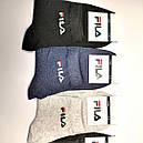 Спортивные мужские носки «Спорт+», фото 4