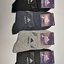 Спортивные мужские носки «Спорт+», фото 3