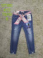 Джинсовые брюки для девочек  S&D 4-12 лет