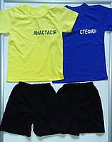 Индивидуальный пошив корпоративной и спортивной одежды