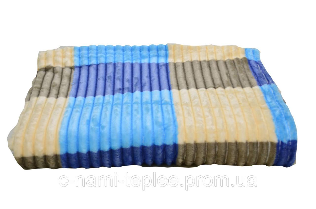 Плед микрофибра радуга 150х200 см