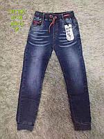 Джинсовые брюки-джоггеры  для мальчиков S&D 6-16 лет