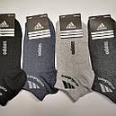 Низькі чоловічі шкарпетки Спорт розмір 27-29, фото 2