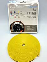 Защитная лента - молдинг на литые диски Wheel Pro / Желтая / 7,6м