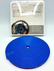 Защитная лента - молдинг на литые диски Wheel Pro / Синяя / 7,6м