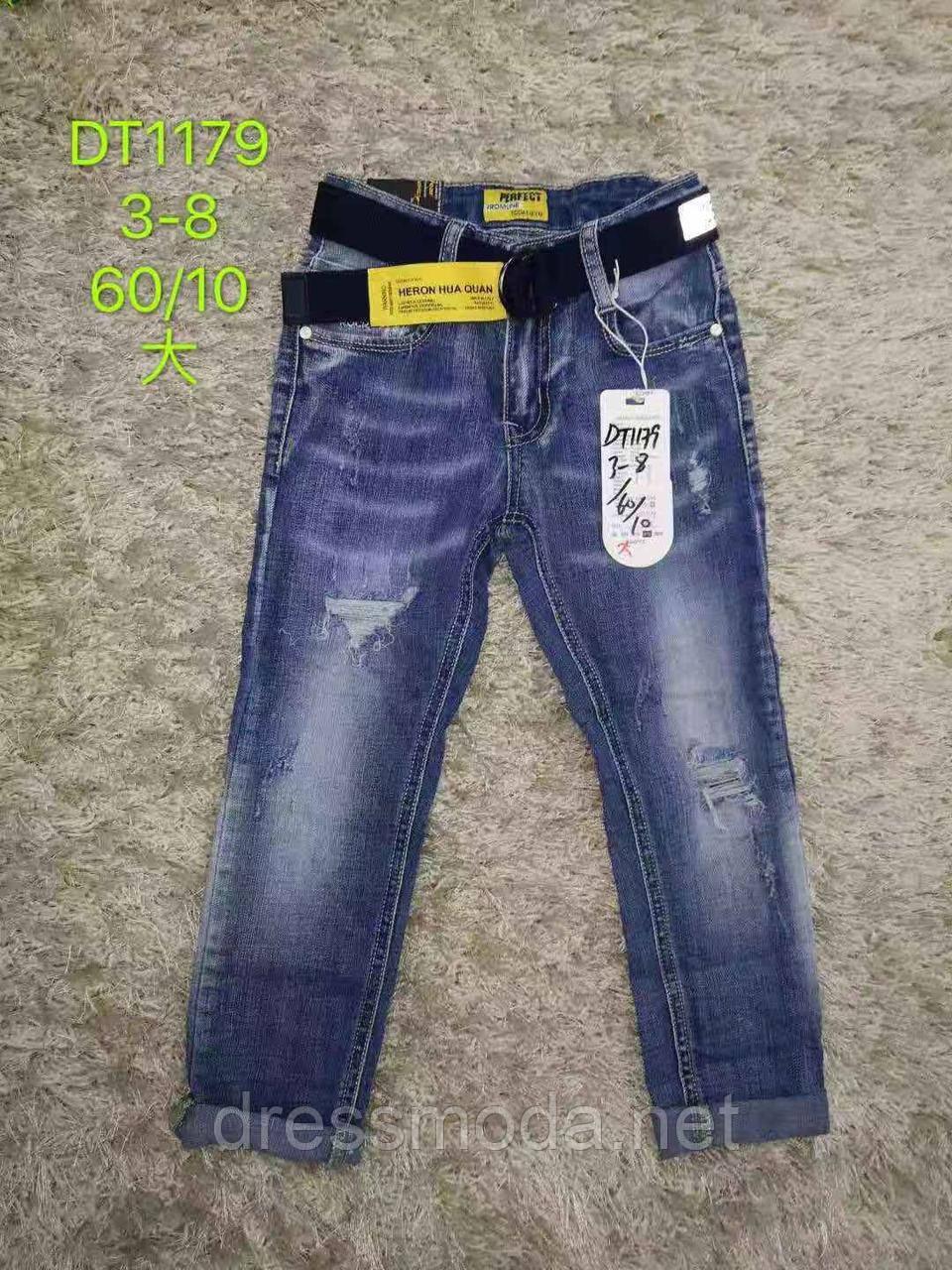 Джинсовые брюки для мальчиков S&D 3-8 лет