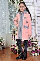 Пальто демисезонное детское с капюшоном для девочки6-11 лет, розового цвета