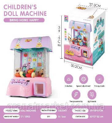 Детский аппарат для вытягивания игрушек 3301 цвет розовый