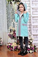 Пальто демисезонное детское с капюшоном для девочки6-11 лет, бирюзового цвета