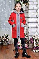 Пальто демисезонное детское с капюшоном для девочки6-11 лет, красного цвета