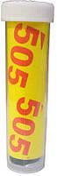 Холодная сварка PRC 505 - 60 г