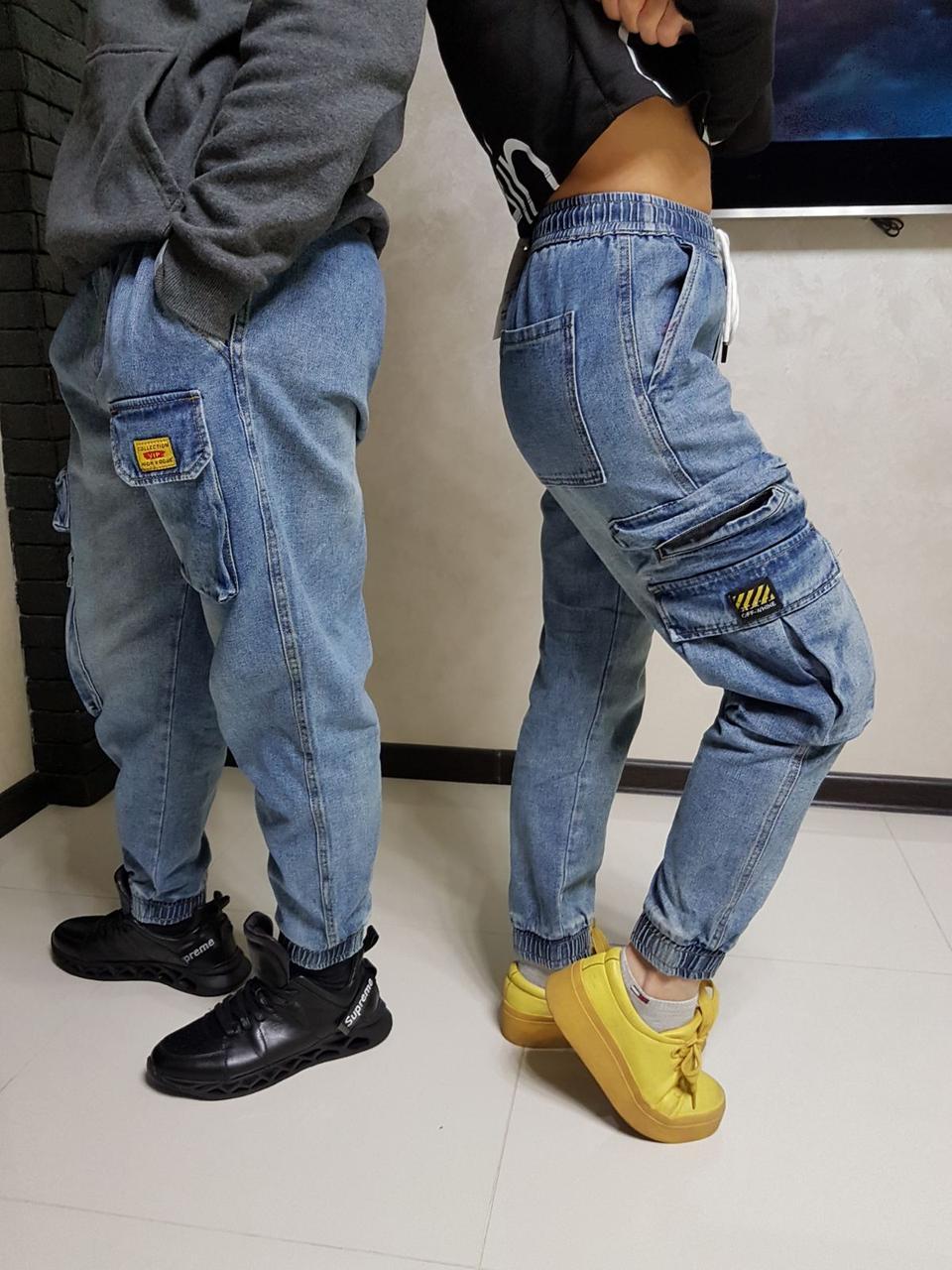 Джоггеры, джинсы на резинке коттоновые  унисекс, накладные карманы карго, есть большие размеры NN