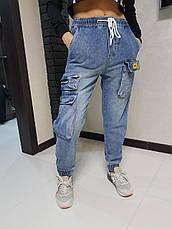 Джоггеры, джинсы на резинке коттоновые  унисекс, накладные карманы карго, есть большие размеры NN, фото 3