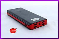 Моб. Зарядка POWER BANK M9 50000mah (реальная емкость 9600),Портативное зарядное Power Bank!Акция