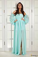 Торжественное  платье со съемными рукавами