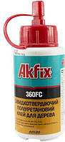 Клей дерева Akfix - быстротвердеющий полиуретановый 150 г 360FC
