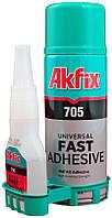 Клей двухкомпонентный Akfix - 200 мл + 50 г (705)