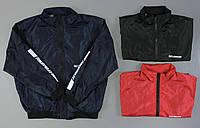 Куртка на мальчиков весенняя 110/150 см