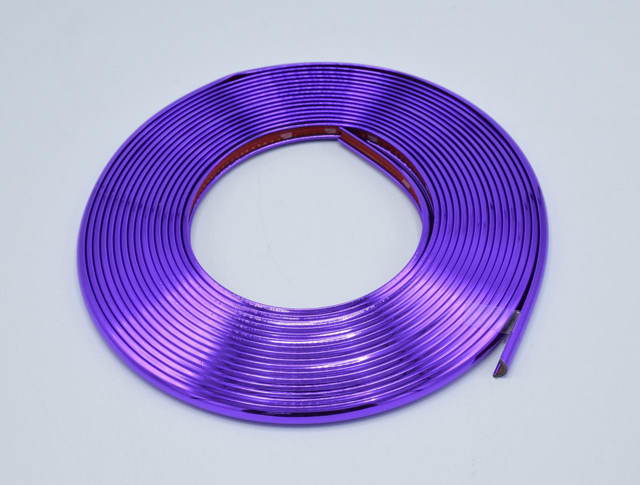 """Універсальний молдинг """"Сar BODY"""" (для всіх торцевих елементів кузова) / 8м / 3D Фіолетовий"""