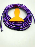 Стайлинг молдинг 3D лента для декора салона авто / Фиолетовый перламутр / 5м