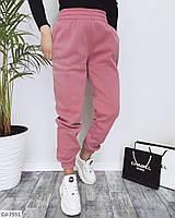 Штаны женские спортивные на флисе розовые